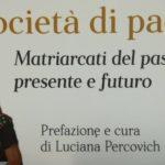 Società di pace - libreria i luoghi dell'anima - Pescara
